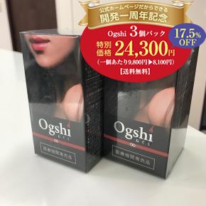 おぐし(ogshi)